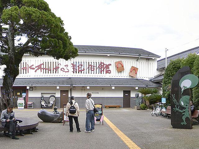 mizuki_memorial